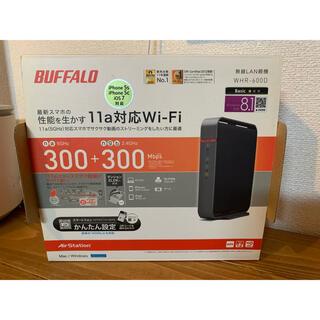 バッファロー(Buffalo)のBUFFALO 無線LANルーター WHR-600D(PC周辺機器)