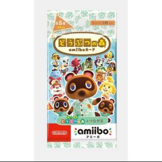Nintendo Switch - どうぶつの森 アミーボカード第5弾 26パック 第3弾 10パック 新品未開封