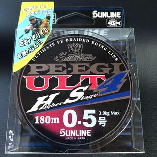 サンライン PE-EGI ULT HS4 180m 0.5号