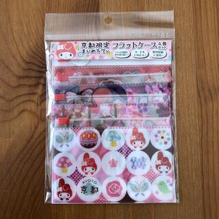 マイメロディ - [京都限定]マイメロディのフラットケース4枚