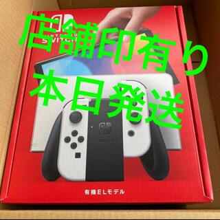 ニンテンドースイッチ(Nintendo Switch)のNintendo Switch 有機ELモデル ホワイト(家庭用ゲーム機本体)