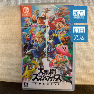 ニンテンドースイッチ(Nintendo Switch)の【新品未開封品】大乱闘スマッシュブラザーズ SPECIAL Switch(家庭用ゲームソフト)