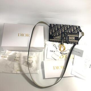 Christian Dior - 正規品◆SADDLE スリムポーチ◆ ディオール オブリーク エンブロイダリー