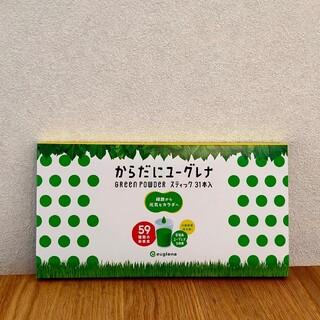 新品 からだにユーグレナ Green Powder スティック 31本入