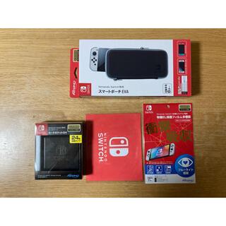 Nintendo Switch - 有機EL ニンテンドースイッチ アクセサリー4点セット