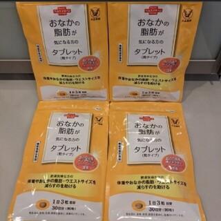 タイショウセイヤク(大正製薬)のおなかの脂肪が気になる方のタブレット4個セット(ダイエット食品)