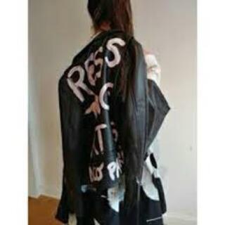 ユナイテッドアローズ(UNITED ARROWS)の美品NACO PARISナコパリレザージャケットドゥーズイエムクラスアローズ(その他)