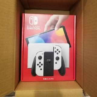 Switch ホワイト 有機 本体 新品(携帯用ゲーム機本体)