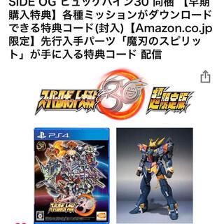BANDAI NAMCO Entertainment - PS4】スーパーロボット大戦30 超限定版 ヒュッケバイン 同梱 Amazon