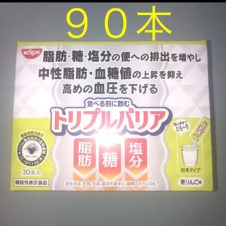日清食品 - ☆トリプルバリア 90本