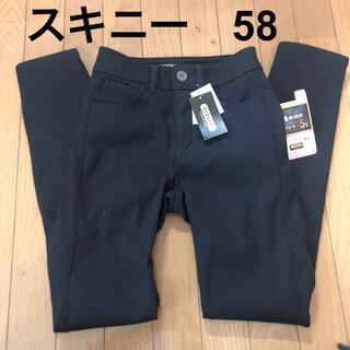 しまむら - 【新品】裏地あったかパンツ+5℃  スキニー 58 しまむら 黒 ブラック