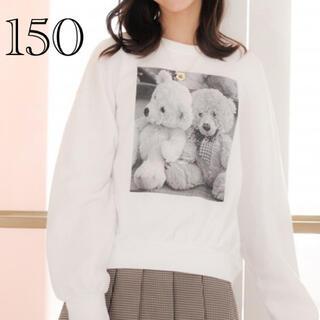 レピピアルマリオ(repipi armario)の秋冬新作 完売品 レピピ トレーナー 150(Tシャツ/カットソー)
