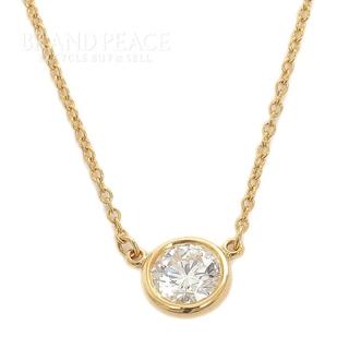Tiffany & Co. - ティファニー バイザヤード ネックレス 1Pダイヤ K18YG 約0.5ct相当