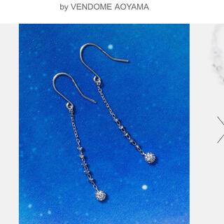 ヴァンドームアオヤマ(Vendome Aoyama)のシャンパンカクテルダイヤモンド ピアス(ピアス)