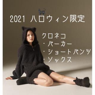 gelato pique - 【新品 未開封】ジェラートピケ クロネコパーカー ショートパンツ ソックス