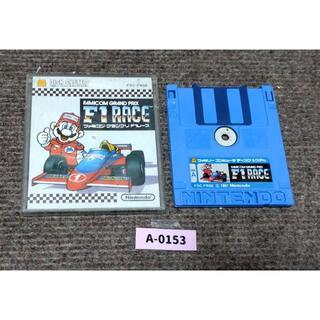 ファミリーコンピュータ - 【最安値・動作確認済】ディスクシステム『F1レース(RACE)』