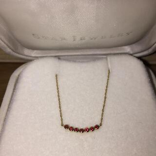 STAR JEWELRY - star jewelry k18ネックレスルビー