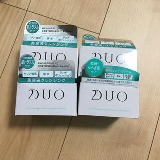 新品 DUO クレンジングバーム バリア 四個