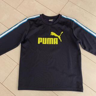 PUMA - PUMA プーマ 長袖Tシャツ 140