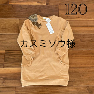 la poche biscuit  肩乗りリスさん ワンピース 120