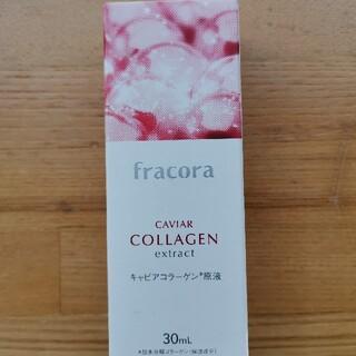フラコラ - フラコラ キャビアコラーゲン原液 30ml