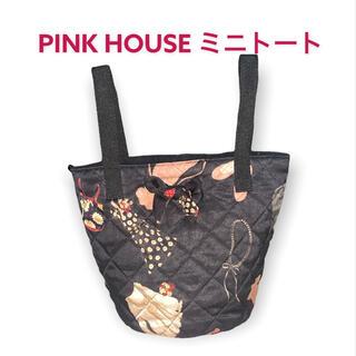 ピンクハウス(PINK HOUSE)のPINK HOUSE バケツ型ミニトート(トートバッグ)