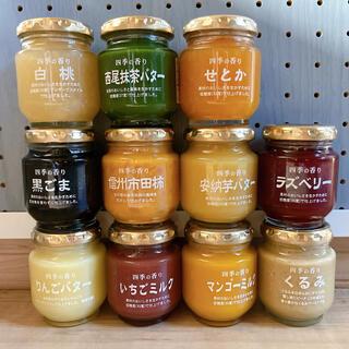 【送料無料】ツルヤ TSURUYA オリジナルジャム 選べる4点セット(缶詰/瓶詰)