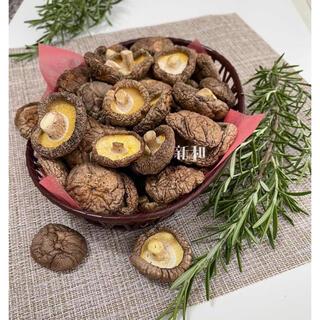 干し椎茸   150g 青森県産 軸なし しいたけ (野菜)