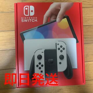 ニンテンドースイッチ(Nintendo Switch)の最安値‼️ nintendo switch 有機elモデル(家庭用ゲーム機本体)