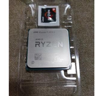 Ryzen9 3950X/ROG STRIX B550-F GAMING