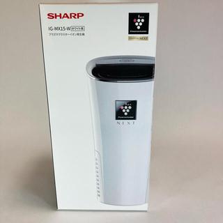 SHARP - SHARP プラズマクラスター NEXT 車載 IG-MX15-W ホワイト