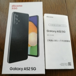 Galaxy - Galaxya52 SC-53B docomo