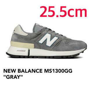 "New Balance - NEW BALANCE MS1300GG ""GRAY"""