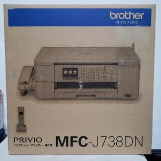 ブラザー(brother)のブラザー プリンター A4 インクジェット複合機 MFC-J738DN 親機のみ(PC周辺機器)