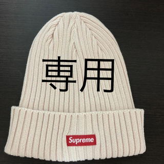 Supreme - Supreme 17SS Overdyed Ribbed Beanie ピンク