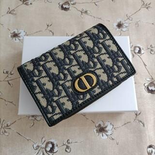 クリスチャンディオール(Christian Dior)の即納★折り財布 クリスチャンディオール さいふ(その他)