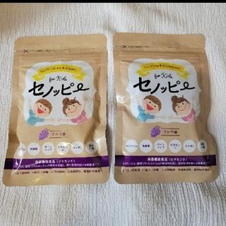 【新品】セノッピー ブドウ味 2袋1ヶ月分