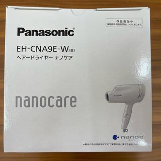 Panasonic - Panasonic ナノケアドライヤー