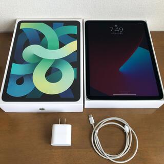 iPad - iPad Air 4th Generation 64GB Wi-Fi Green
