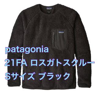 パタゴニア(patagonia)の■ 新品 ■ 21FA パタゴニア ロスガトスクルー フリース ブラック S(その他)