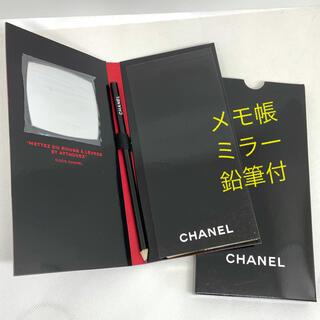 CHANEL - 【CHANEL】シャネル メモ帳/ミラー 鉛筆付