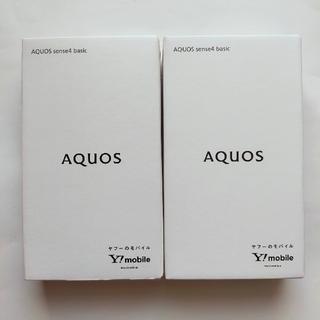 AQUOS - 2セット AQUOS SENSE4 basic SIMフリー
