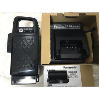 Panasonic - Panasonic 電動自転車用 バッテリー8Ah&充電器&端子カバーセット