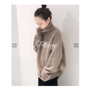 Plage - Plage プラージュ  Fur タートル プルオーバー ニット セーター