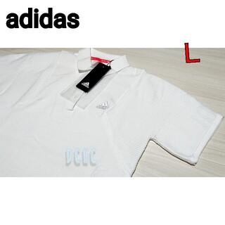 adidas - 【L】【ホワイト】アディダス 半袖ニット ポロシャツ ゴルフウェア レディース