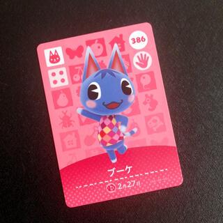 ニンテンドースイッチ(Nintendo Switch)のamiiboカード 386 ブーケ どうぶつの森 アミーボ(カード)