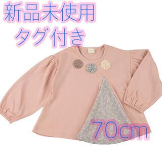 アカチャンホンポ - 新品未使用 タグ付き 長袖Tシャツ
