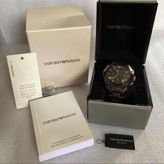 エンポリオアルマーニ(Emporio Armani)のEMPORIO ARMANI AR1410 新品未使用(腕時計(アナログ))
