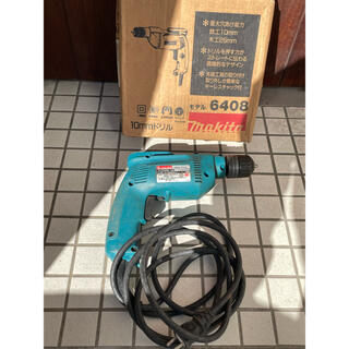 マキタ(Makita)の美品!makita マキタ 10mmドリル 6408(工具/メンテナンス)
