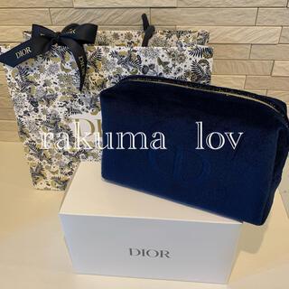 Dior - ディオール ポーチ ネイビー ラメ コスメ 限定 クリスマス コフレ オファー